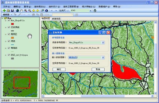造林规划管理信息系统